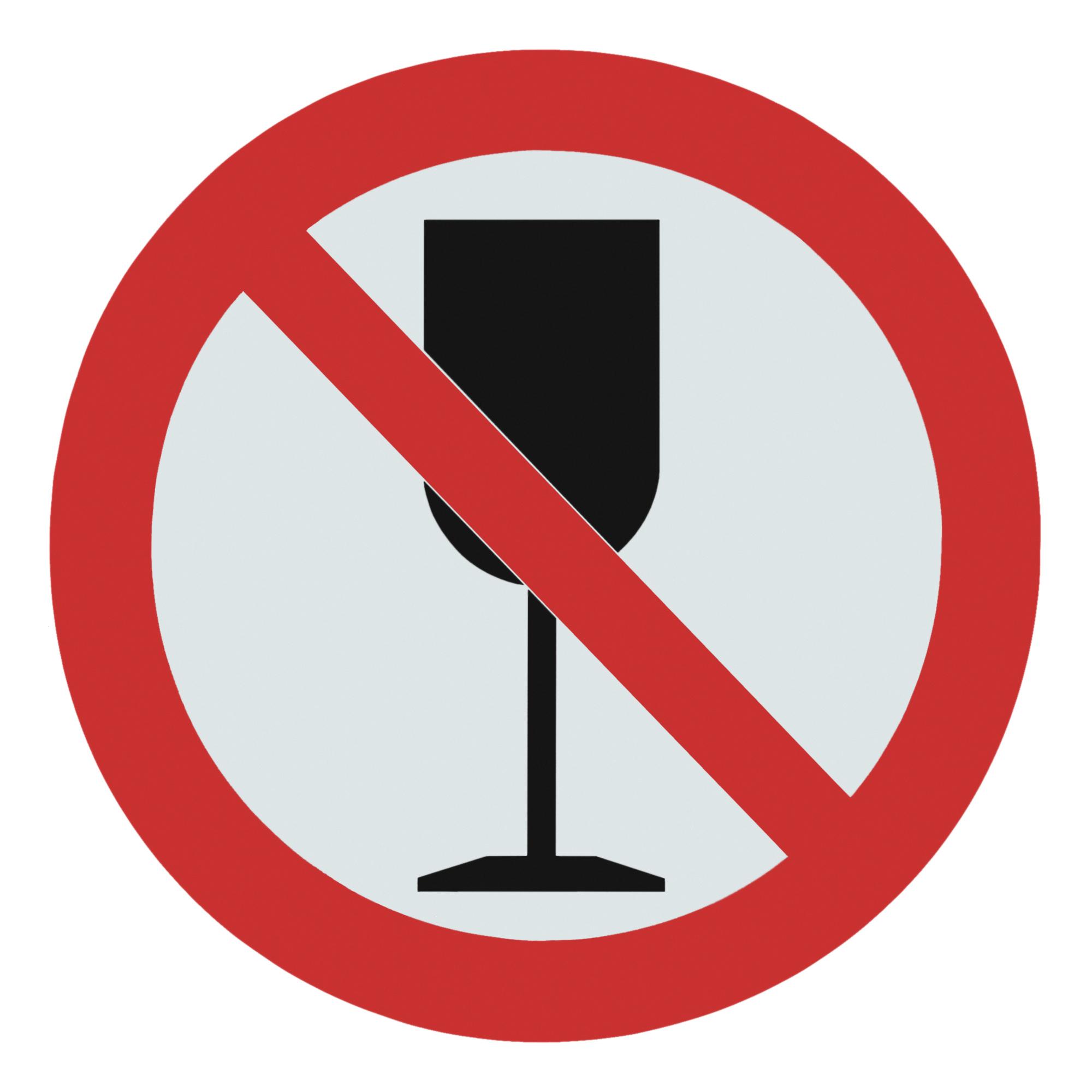 анкета по самооценке уровня потребления алкоголя