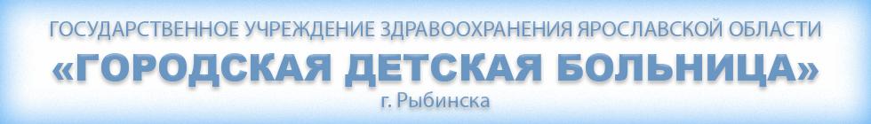 gdbryb.ru